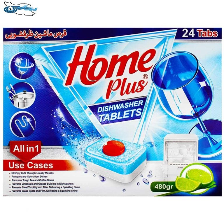 قرص ماشین ظرفشویی هوم پلاس بسته 24 عددی