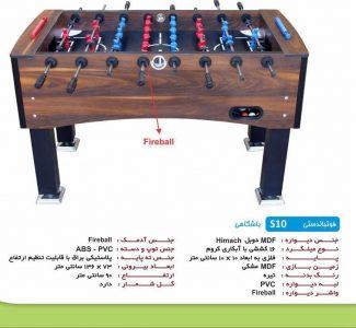 میز فوتبال دستی s10 باشگاهی
